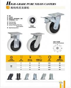 industrial plastic core PU caster